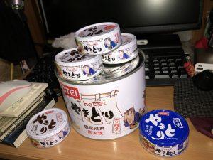 質量20倍の やきとり の缶詰