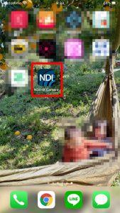 NDI HX Camera アプリを起動