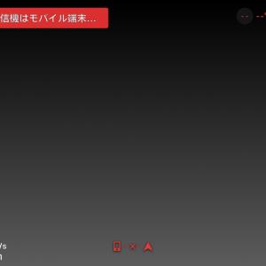 MAVIC AIR2 に接続できない画面